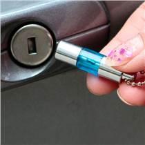百欣爵士汽車靜電消除器 人體防靜電鑰匙扣