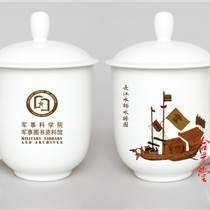 景德鎮骨瓷紅色杯子,辦公室專用骨質瓷水杯