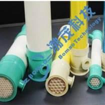 管式膜 超滤膜 微滤膜 纳滤膜 反渗透 成都渤茂科技有限公司 物料分离与浓缩 水处理