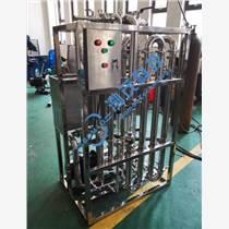 管式膜中試設備 微濾膜 納濾膜  反滲透   超濾膜 成都渤茂科技有限公司 物料分離與濃縮 水處理