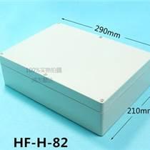 塑料殼體電源接線盒子儀表儀器電子設備工控盒子PLC塑膠外殼定制