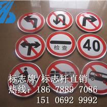 [制作]蘇州太倉交通標志牌|交通指示牌