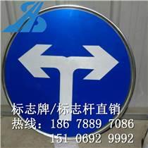 淮安交通標志牌|金湖交通指示牌