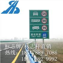 泰州興化交通標志牌|交通指示牌暢銷