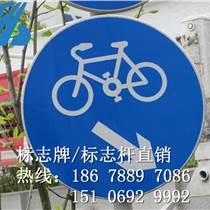 安徽銅陵交通標志牌|標志牌性價比高