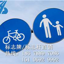 黃山歙縣道路標志牌|標志牌廠家直銷