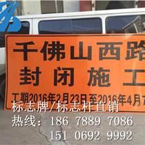天長交通指路牌-旅游區標志牌