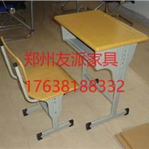 中原区友派家具中学生课桌椅家具生产特价批发