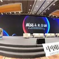 上海高峰论坛场地提供 郡旗供 高峰论坛场地值得信赖