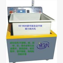 苏州磁力抛光机厂家相城黄埭其他服务