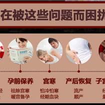 护肤膏霜泥膏代加工身体酸碱平按摩膏OEM酸碱平药泥膏关节泥灸