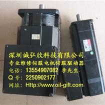 P50B05020DCS07三洋伺服馬達維修編碼器二手銷售代理