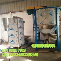 廣東塑料片材脫水機、立式脫水機生產廠家