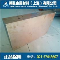 进口C17500铍铜圆棒现货尺寸