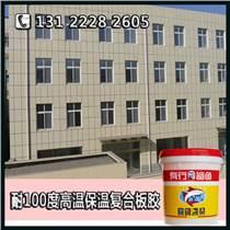山東高效保溫改性聚苯板復合聚氨酯膠_優質保溫一體板膠工廠直發