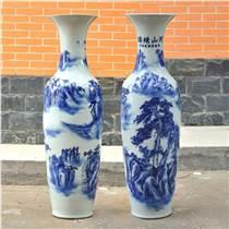 定做陶瓷青花瓷 名家手繪青花瓷 仿明青花如意雙耳扁壺 陶瓷收藏品