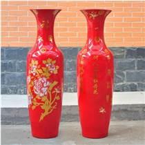 厂家直供 陶瓷工艺品婚庆花瓶复古风中国红描金牡丹葫芦瓶摆件