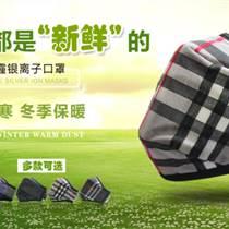 鄭州防霧霾口罩高端品牌專賣