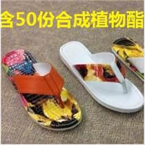 PVC拖鞋專用環保增塑劑