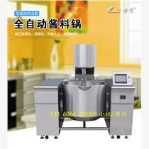 食品厂全自动炒馅料机,自动电磁酱料机