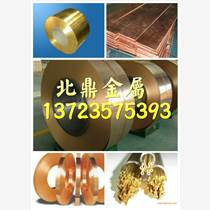 CuZn36Pb3-H140铜板/铜棒