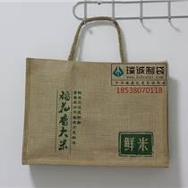 定制优质礼品麻布手提袋-优质礼品麻布手提袋制造商