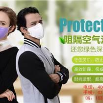 河南防霧霾口罩銷量比較好的廠家