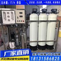京唐港软化水设备京唐港商用办公直饮水设备