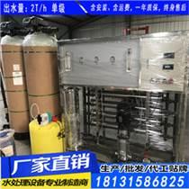 唐山矿泉水设备唐山县去离子水设备