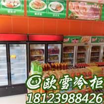 杭州有KTV水果酒水飲料通用冷藏柜嗎