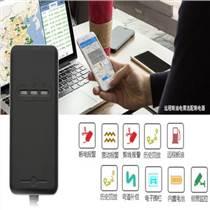 中科智汇汽车租赁GPS车辆管理系统