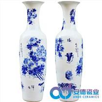 陶瓷工艺品景德镇大花瓶 乔迁礼品 陶瓷花瓶