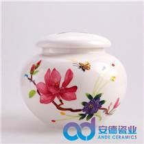 瓷器茶葉罐定制  陶瓷密封罐定做