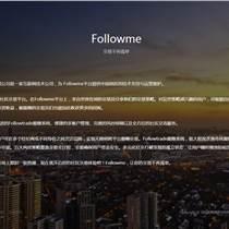 外汇投资就来外汇交易平台Followme!