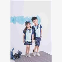 護島寶貝幼兒園園服男女童新款拼接英倫兒童夏季套裝園服