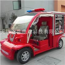 電動四輪消防車廠家,微型電動消防車價格