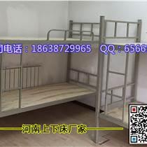 河南【登封】餐桌凳批發圓凳餐桌椅報價(圖片)