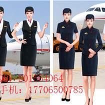 南方航空空姐制服 中國航空空姐服  南航空姐服