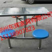 學生餐桌椅報價漯河餐桌椅生產廠家