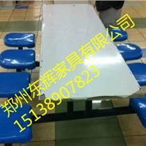 【六人位餐桌椅信陽6人不銹鋼餐桌椅】
