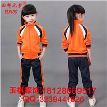 西部元素秋冬新款小學生幼兒園園服兒童拉鏈衫運動服套裝園服訂做