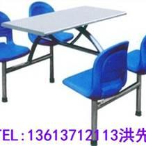 三门峡职工餐桌椅|员工餐桌椅【专业厂家】