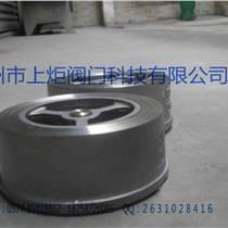 厂家专业生产不锈钢对夹止回阀 单向止回阀型号