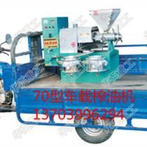 湖南新型榨油机、液压榨油机、车载榨油机介绍