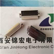 军品J30JA-9TJ快速锁紧型微矩形连接器插座