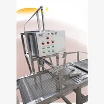 恒尔全自动不锈钢豆皮机生产线,采用不锈钢传送带厂家直销