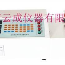 供應3E型微機高速多元素分析儀