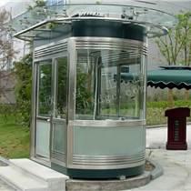 普陀崗亭廠家 定做鋼結構玻璃崗亭價格 玻璃崗亭批發