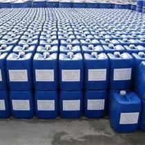 帝源DY水處理藥劑 循環水系統粘泥剝離劑 高效優質藥劑