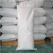 山東菏澤鍋爐除氧劑碳酰肼 水處理藥劑